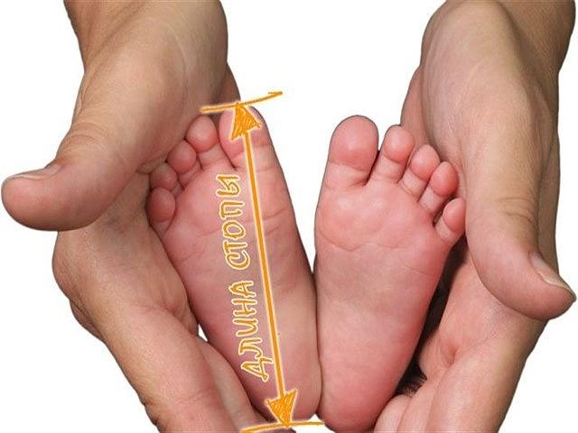 Размер обуви, чтобы выбрать ребенку на зиму